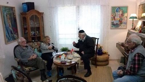 Israel Yaoz - Sara Atzmon - Jehonatan Kiebitz - Uri Atzmon