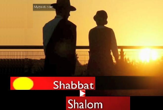 Schabbat Wajigasch Lesungen und Kommentar