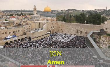 SCHMINI – Israels Gott und Trump: heilig