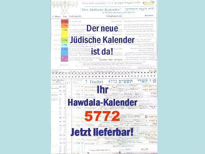 Jüdischer Kalender HAWDALA-KALENDER 5772