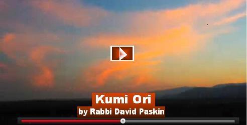 Parascha Schabbat Ki Tawo Lesungen und Kommentar