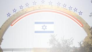 Israel Wahl