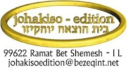 Jehonatan Kiebitz