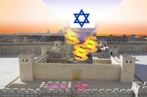 Dreieinigkeit Israels