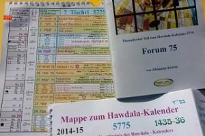 Jüdischer Kalender Hawdala-Kalender 5775