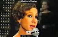 Nach dem Tode: TRAUER – Jom HaShoa