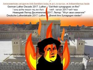 Israel: rette deine Juden vor dem deutschen Lutherhochfest am 31.10.2017 – Stopp endlich die Lutherdekade von Springer, Merkel, Steinmeier, Göring und Gauck!