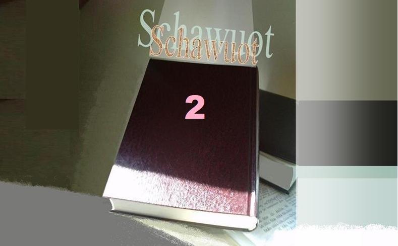 Was ist heilig und was unheilig – Schawuot 2